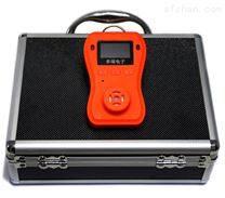供应 多瑞DR-650-LEL便携式沼气报警器