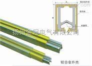 H型單極安全滑觸線 (HxpnR-H)