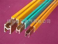 H型单极铜滑触线