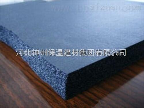 开孔/闭孔式橡塑吸音板/橡塑保温材料优异性能