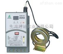 ZSJD6C-400,ZSJD6C-630,ZSJD6C-800 智能漏电继电器