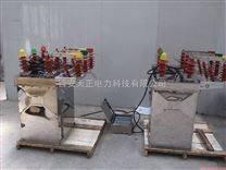 西安HZW8-12一主一备智能型双电源切换装置价格.厂家.图片