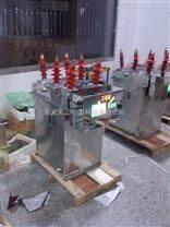 西安HZW8-12Y智能自动化切换电源装置 柱上双电源开关