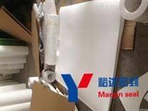 厂家生产耐高温铁氟龙板材1-20mm聚四氟乙烯板
