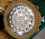 LED防爆环形荧光灯