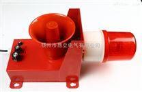 TGSG-07一体化工业用声光报警器