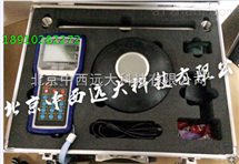 a手持式超声波水深仪 型号:SHHC-D130库号:M43497