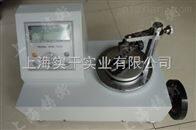 弹簧扭力试验机苏州弹簧扭力试验机