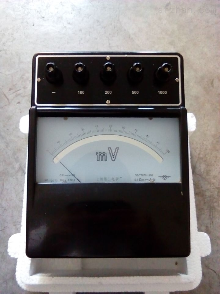 C50-VA直流伏安表
