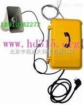 防水防尘扩音电话机 型号:KL35-KNSP-08库号:M317294