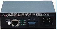 烽火光纖收發器OL200F-02A