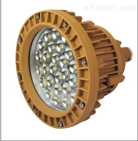 BLED-50W-9111免维护防爆高效节能LED灯