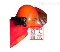 ZMK-3型照明头盔