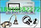 便携式管道测漏仪/自来水测漏仪  型号:HT-CL2000库号:M101186