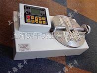 SGPG-1瓶盖扭矩测试仪