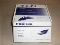 仓鼠葡萄糖转运蛋白4试剂盒优惠促销
