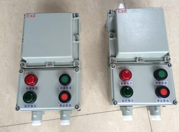 搅拌机两火一零接触器接线图