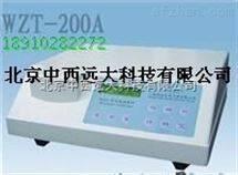 光电浊度仪(0-2.0-20.0-200) 型号: WZT-200A库号:M399167