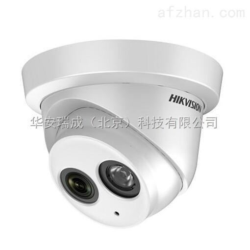 DS-2CD2335F-IS日夜型半球网络摄像机