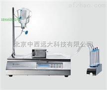 全封闭智能集菌仪 型号:W16K-ZW-2008库号:M341236