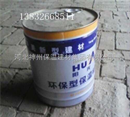 橡塑胶水制造专家中国具实力橡塑胶水制造商