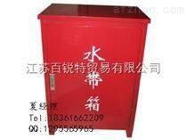 消防水帶箱,船用水帶箱,水龍帶箱消火栓柜