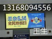 宁武县报价户外全彩led显示屏P8价格说明规格