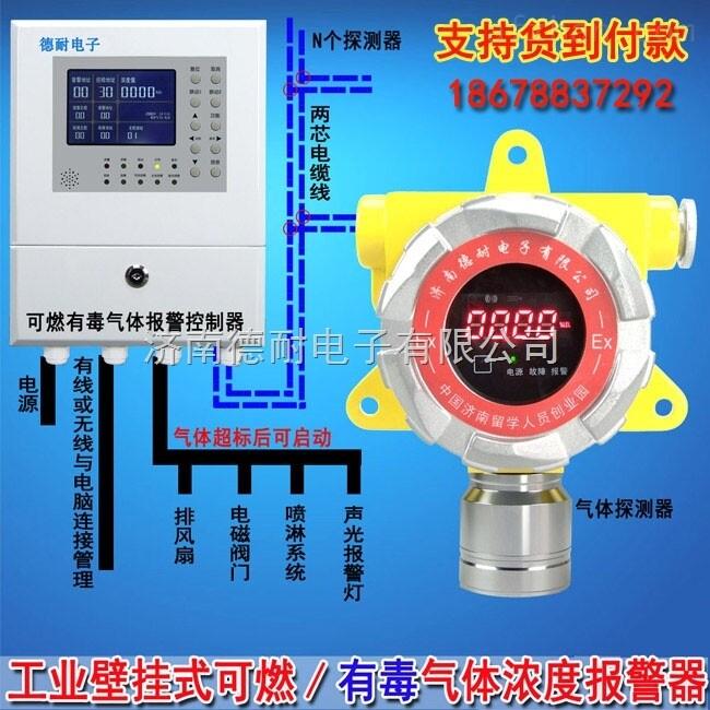 cjb 08054警报器接线图