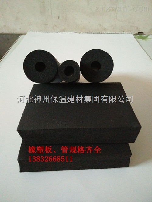 隔热橡塑管价格//管道隔热橡塑管施工方案