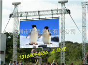 云南LEDP5室内高清显示屏/彩色led显示屏价格