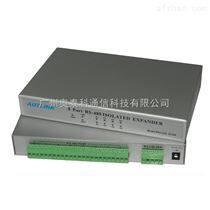 八口 485集線器  支持232/485輸入