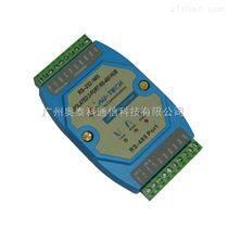 二路 485集線器 支持RS232/485輸入