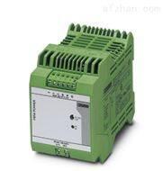 MINI-PS-100-240AC/24DC/1.5/EX - 2866653