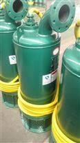 苏州防爆潜水泵矿用排污泵2016价格走势