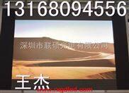 直插高亮P10电子屏价格/沧州大型LED显示屏制作