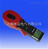 ETCR2000E+高端多功能钳形接地电阻仪