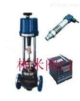 电动压力蒸汽控制阀