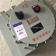 BXJ39/20304材质铸铝防爆接线箱(IICT6)
