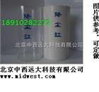 降尘缸 型号:WF05/JC-2库号:M322665