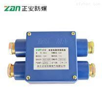 厂家直销 JHH-4本安电路用接线盒