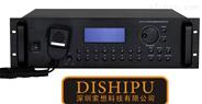 IP网络公共广播系统