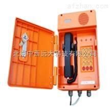 数字抗噪声防爆电话机 型号:HRF10-SKHJ-2库号:M352189
