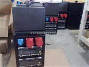 BXS8050-2/32防爆检修插座箱