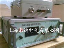 固体绝缘材料体积电阻率和表面电阻率测试仪