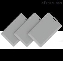 2.4G复合半有源电子标签