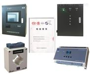 消防设备电源监控系统哪家便宜