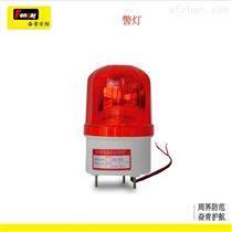 电子围栏 深圳奋青安防电子围栏专用警灯