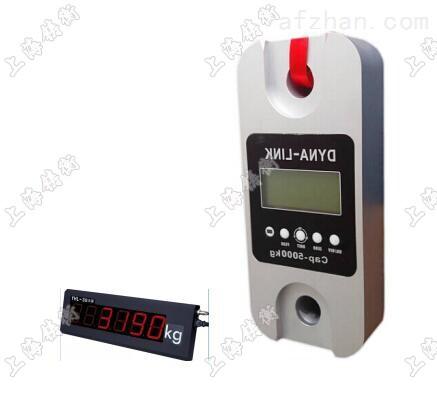 大屏幕200t无线测力计/无线数显测力计