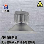 LED节能型高天棚照明灯具