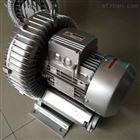 2QB510-SAA11吸稻壳风机/吸料高压风机